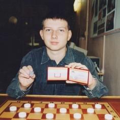 Мастер спорта по шашкам Евгений Брюховецкий