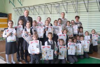 Участники мастер-класса в школе № 23